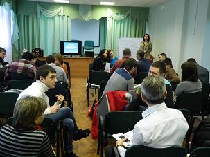 Бизнес семинар