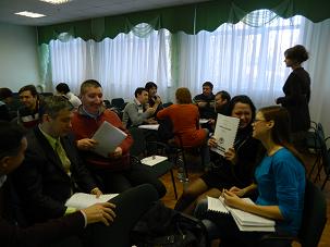 Презентация в группах