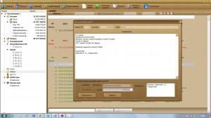 FPSoft: Заявка на приобретение