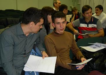 Молодые бизнесмены на семинаре