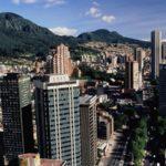 Богота. Центральная часть