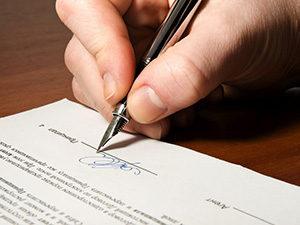 Подписание финансовой заявки